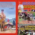 2005 Yılında Yörük – Türkmen kültürünün tanıtılması , bu kültürün sahibi vatandaşlarımızın sorunları ve bunların çözülmesi noktasında akademik çalışmalar yapmak için kurulmuş olan Dünya Türkmenler Birliği , Daha sonra Akdeniz […]