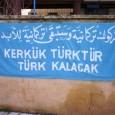 Irak Türkleri Susmayacaktır Yazan: Sadun KÖPRÜLÜ Irak başına gelerek, uzun yıllar hüküm süren Diktatör Saddam düştükten sonra, ortalıkta dengeler değişmeye başladı, nüfusları Irak Türklerinden fazla olmayan Kürtlerin İsrail, Amerika, İngiltere, […]
